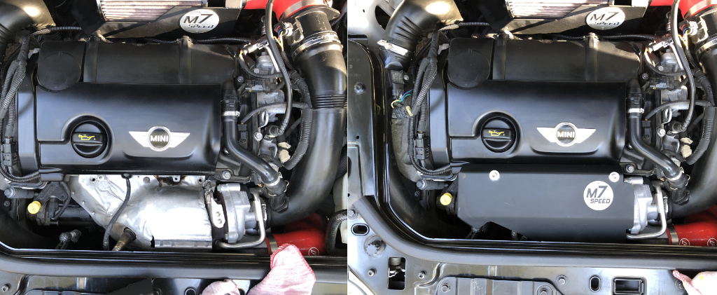 Before and after installation of the M7 MINI Cooper turbo heat shield